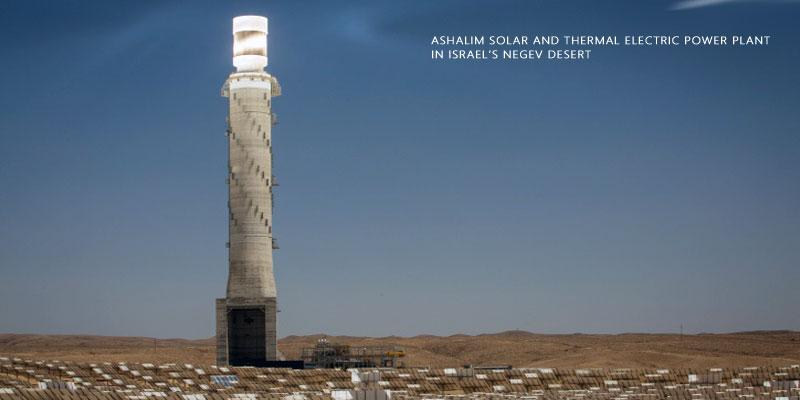 isarel-solartower-ashalim.jpg